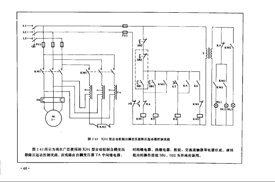 画出电工电路单相半波整流电图