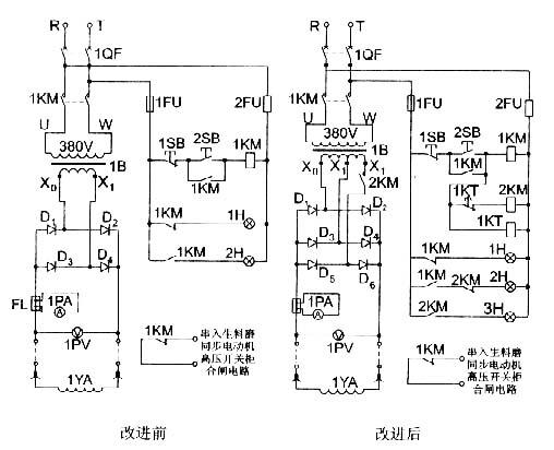 生料磨大型电磁离合器控制电路改进