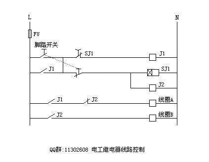 请教:帮忙画一个电路图-专业自动化论坛-中国工控网