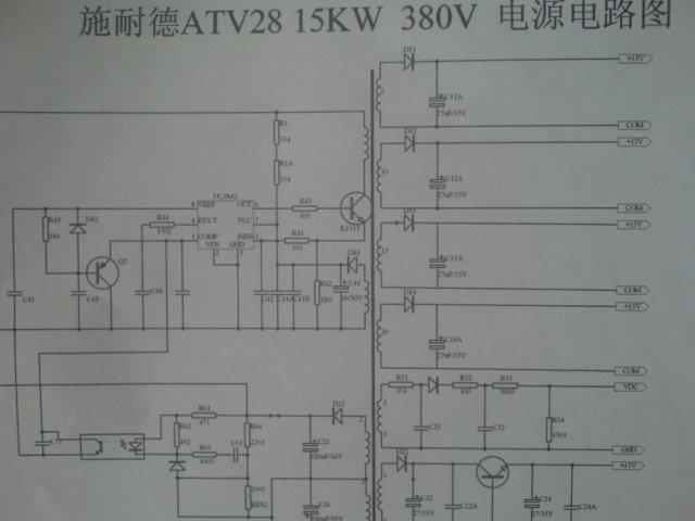 免费施耐德电源电路图.-专业自动化论坛-中国工控网