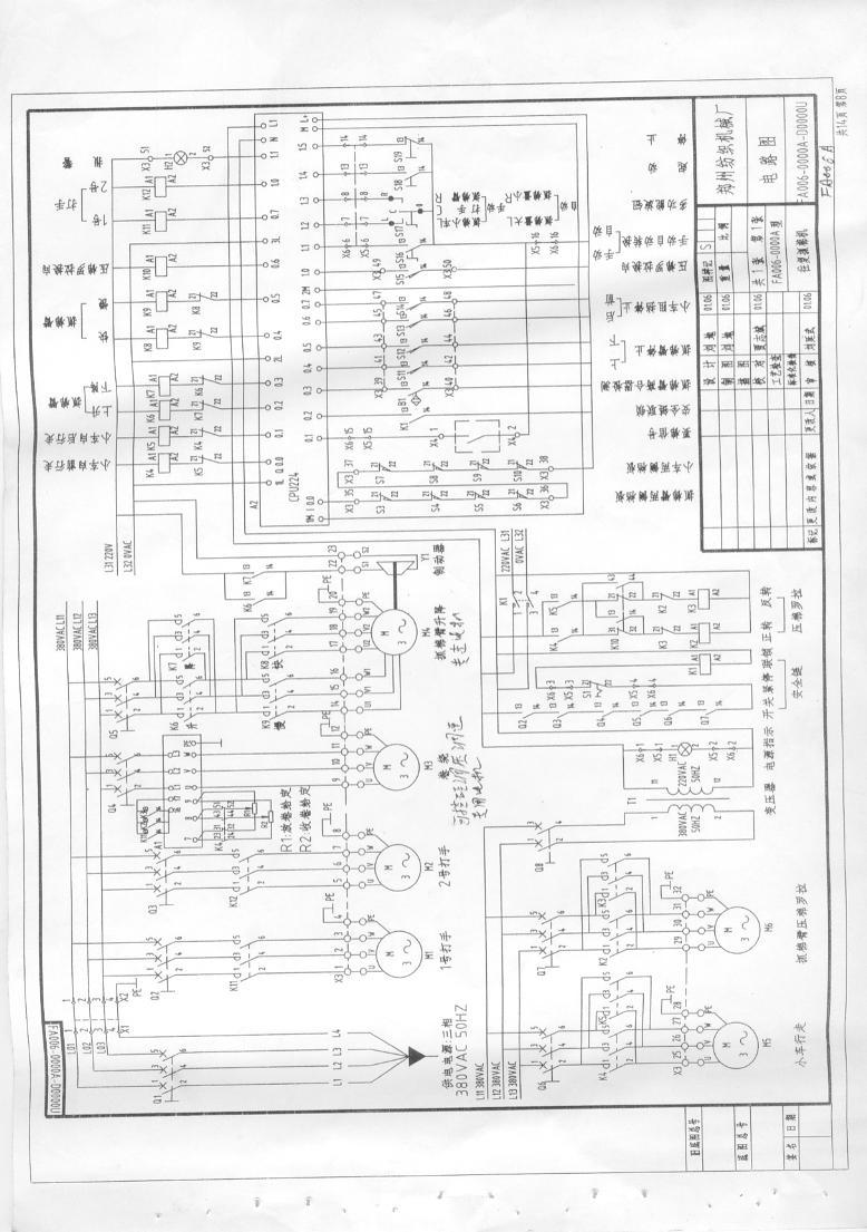 供水配电箱电路图; plc电路图;