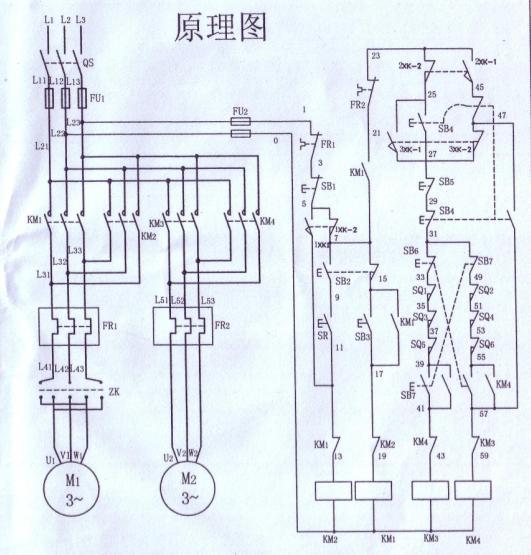 急求助:电动葫芦控制电路故障检修(附图)-专业自动化