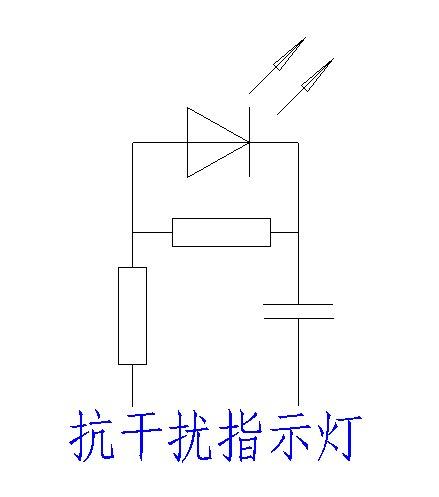 指示灯有感应电也发光怎么办?-专业自动化论坛-中国