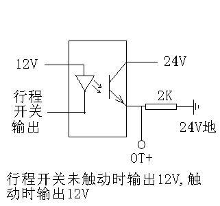 富士伺服电机驱动器的问题