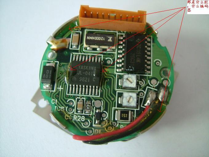 大家见过这种编码器吗; 供应安川编码器(二手)(图);