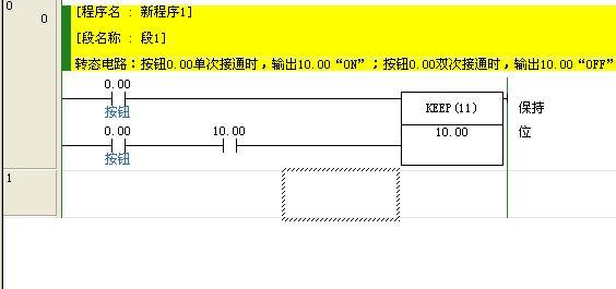 求一个按钮控制电机启停程序-专业自动化论坛-中国