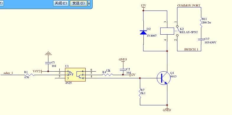 要求 光耦合隔离用TLP521和直流继电器24V 这样连接行吗图片