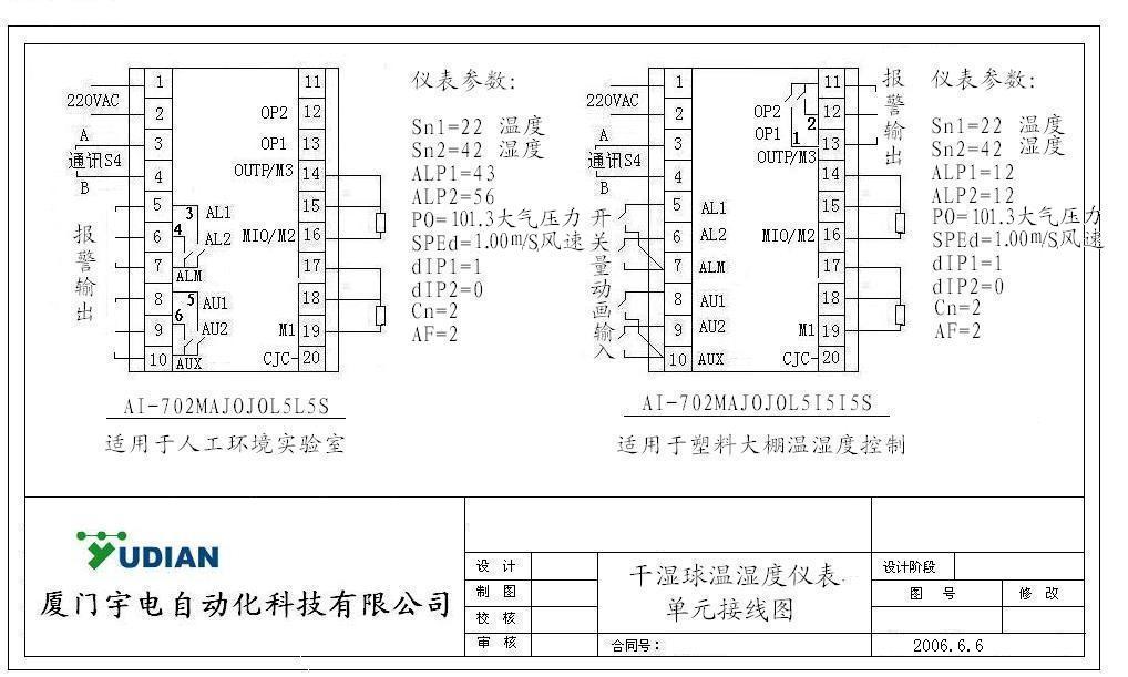 久远直线模块接线图jf_m05a