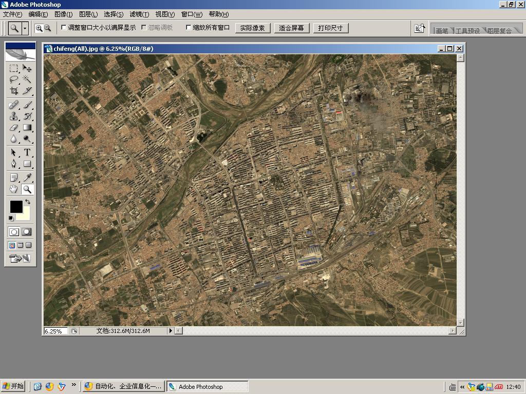轻松将卫星拍摄照片做系统背景-专业自动化论坛-中国