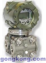 安东LU-K扩散硅压力变送器