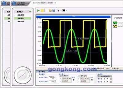 简便快速的数据采集任务配置 -自定义任意通道波形实时显示 -李萨如