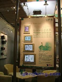 VIPA 最新推出TOUCH PANEL 系列触摸屏