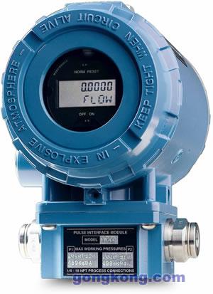 艾默生推出首台气体流量计算机,将科氏质量流量高精度的测量性能应用于气体测量
