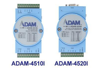 研华最近推出ADAM-4520I/4510I两款新品