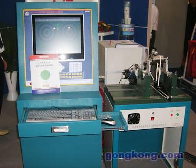 英华达在MICONEX2006上展出EN7000系列动平衡机