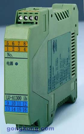 安东 LU-A11检测端F型隔离安全栅