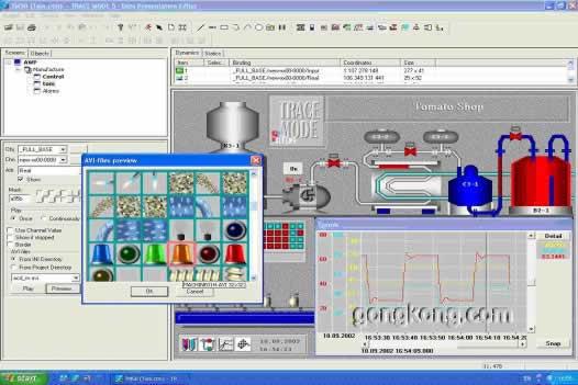 操作站(人机)界面的开发