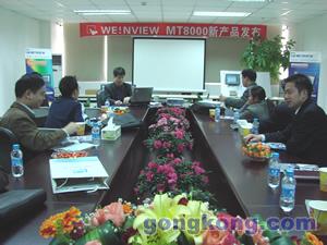台湾威纶科技WEINVIEW MT8000横空出世