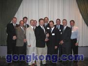 """WAGO团队在伊利诺斯州""""Supplier"""