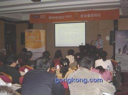 父亲包水产学院邓长辉教养任命