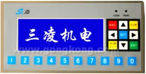 三凌最新推出SLJDMD306LV1.0文本显示器