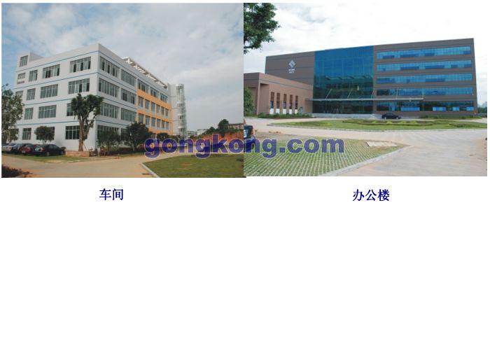 桂林星辰电力电子有限公司乔迁之喜
