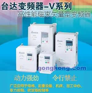 台达VFD-V系列高频变频器上市显身手