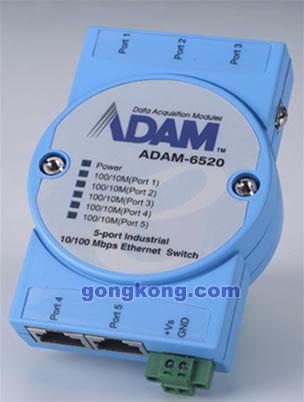 研华推出宽温型工业级以太网交换机ADAM-6520I