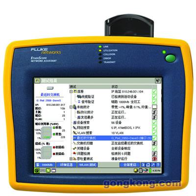 全新中文界面ES网络通, 全新InterpretAir软件包