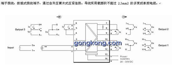 重庆宇通 tm 6045隔离配电器(一入三出)