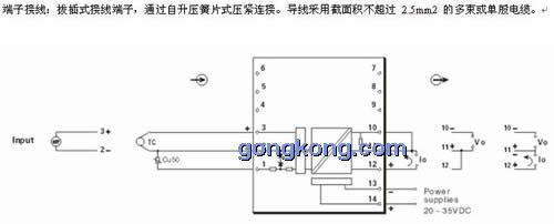 重庆宇通tm6074热电偶或毫伏信号输入隔离器(一入一出