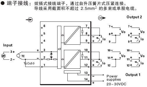 重庆宇通 tm 6910热电偶或毫伏信号输入隔离器( 一入二出)
