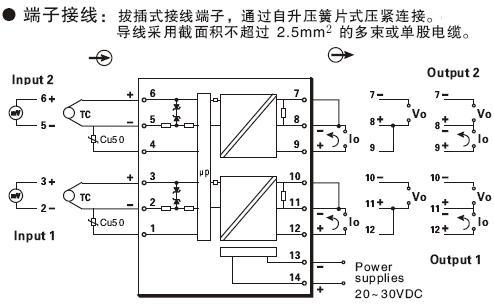 重庆宇通 tm 6922热电偶或毫伏信号输入隔离器(二入二出)