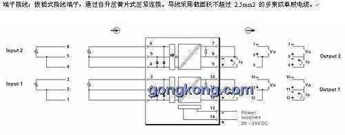 6921热电阻信号输入隔离器(二入二出)