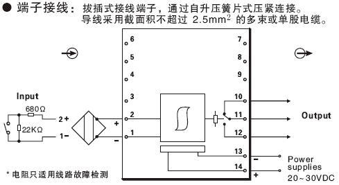 重庆宇通 tm 6011开关量输入隔离器(一入一出)