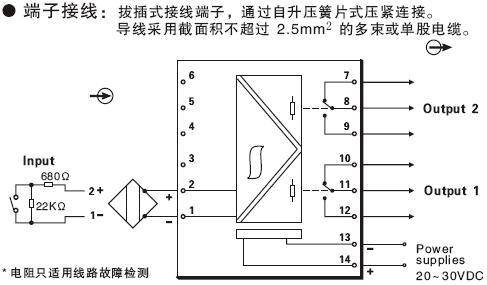 本开关量输入隔离器需要独立供电,供电电源-输入回路-输出回路之间电