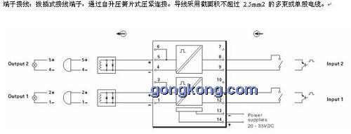 重庆宇通 tm 6930开关量输出隔离器(二入二出)