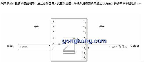重庆宇通 tm 6700无源61电流信号输入隔离器(一入一