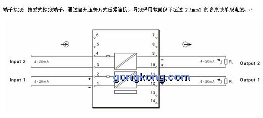 重庆宇通 tm 6720无源61电流信号输入隔离器(二入二