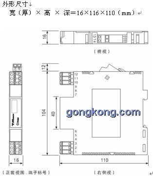 重庆宇通 tm 5082热电阻信号输入隔离式安全栅(一入一