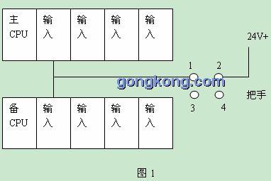 电路 电路图 电子 原理图 382_255